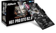 ASRock H81 Pro BTC R2.0 - The 6 GPU Mining Motherboard